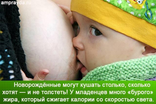 14 научно подтвержденных фактов о детях — вы этого не знали точно ❗️☘️ ( ͡ʘ ͜ʖ ͡ʘ)
