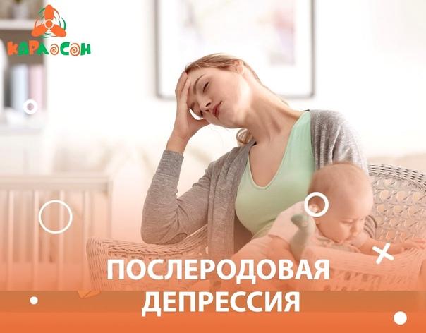 Как молодым мамам избавиться от депрессии в декрете