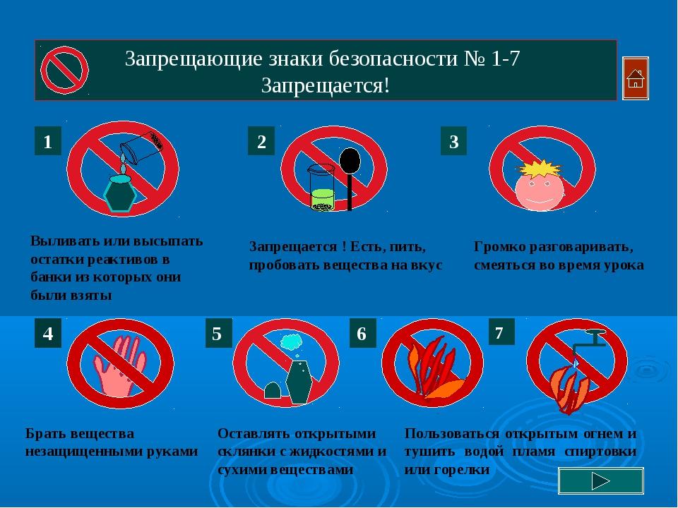 11 вещей, которые нельзя запрещать ребенку