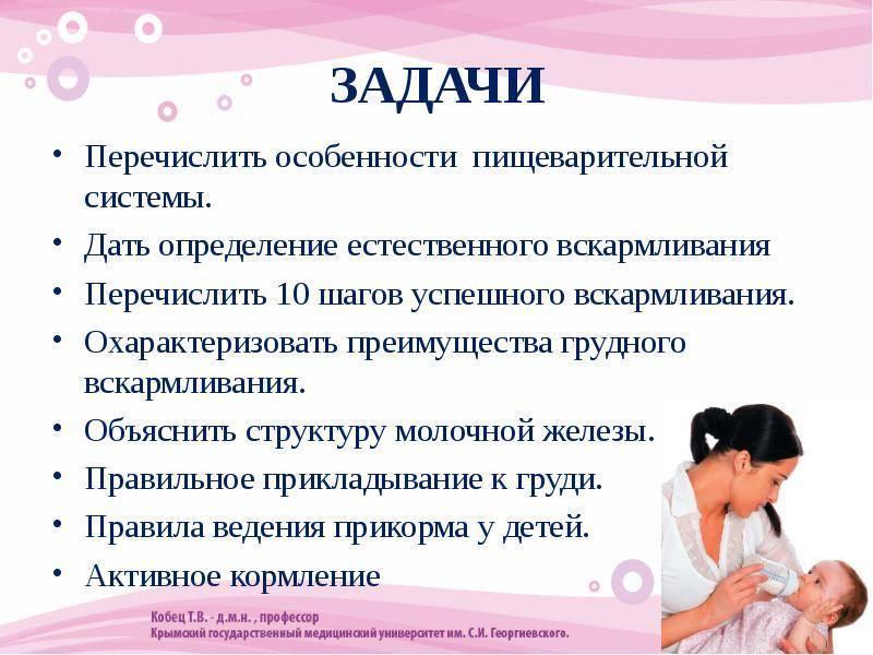Преимущества грудного вскармливания для мамы и малыша