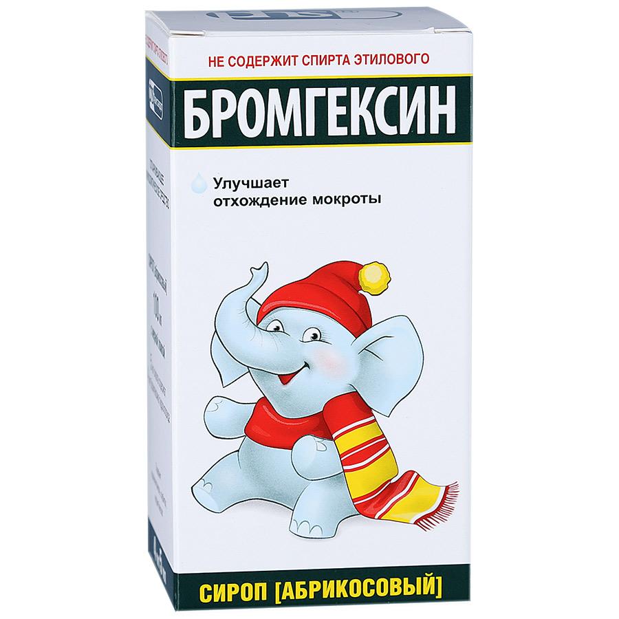 Бромгексин: инструкция по применению для детей, отзывы о детском препарате, цена