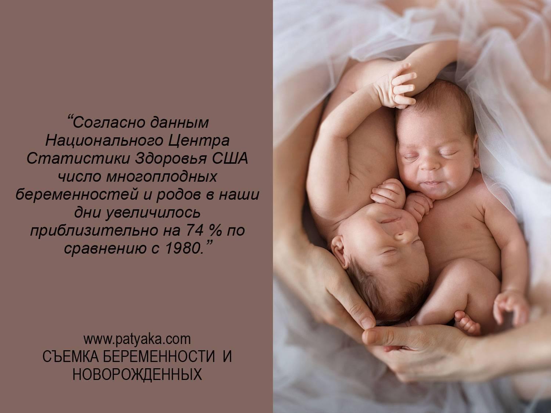 Интересные факты о новорождённых детях. топ-10