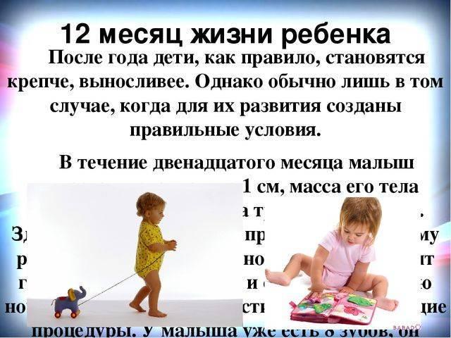 Что должен уметь ребёнок в зависимости от возраста