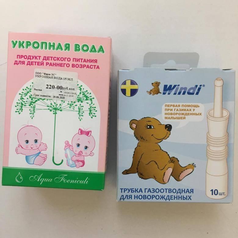 Самые эффективные препараты от коликов и вздутия живота