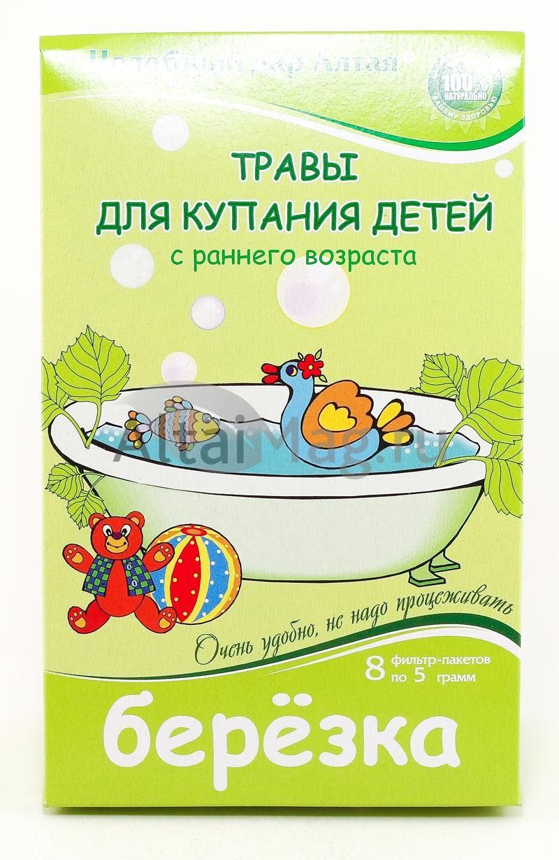 Лекарственные травы для купания новорожденного