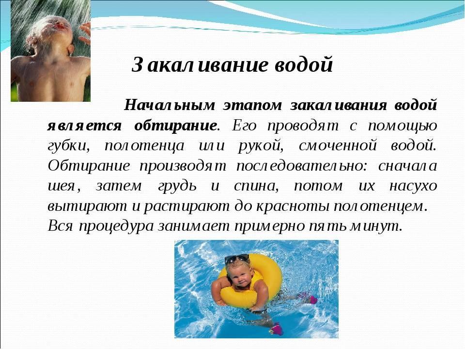Водная гимнастика для грудничков: польза и примеры упражнений для ванной