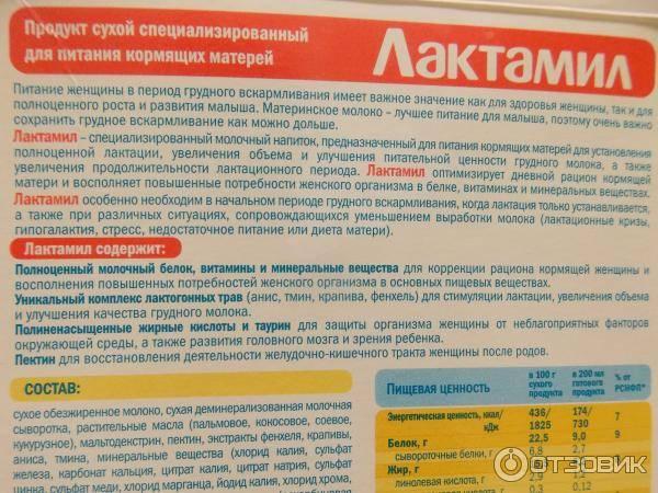 Противовирусные препараты при грудном вскармливании, какие препараты разрешены для кормящих мам при лактации