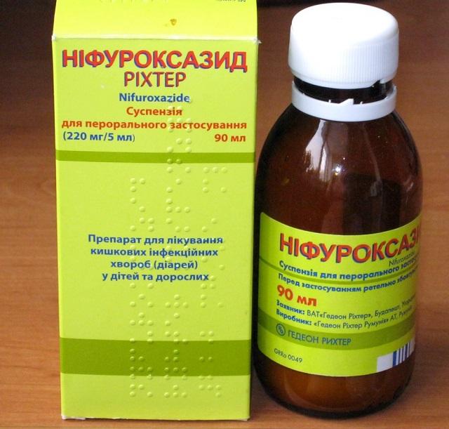 Нифуроксазид: инструкция по применению, отзывы, аналоги, цена