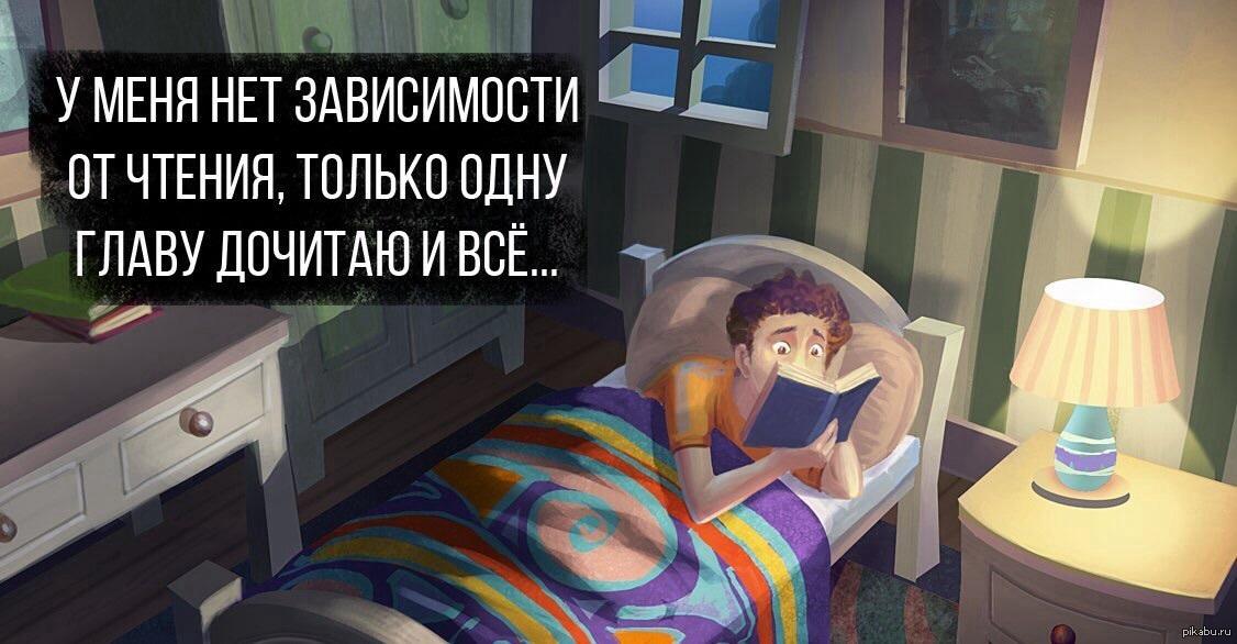 Заговоры читаемые перед сном покажут будущее, привлекут деньги, удачу и любовь