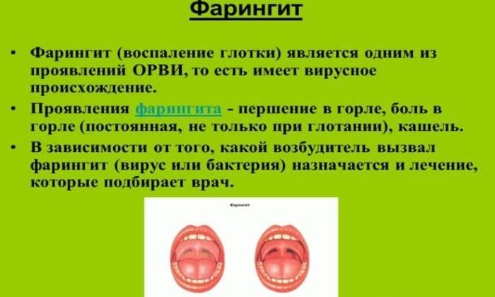 Ларингит у детей | компетентно о здоровье на ilive