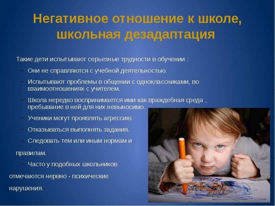 Советы усыновителям зрелого возраста - приемные дети