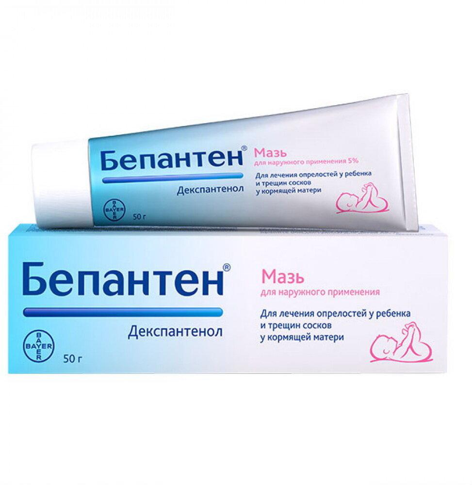 Мазь от дерматита для детей: гормональные и негормональные, как применять