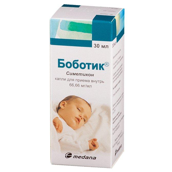 Ветрогонное средство боботик: как правильно применять для новорожденных