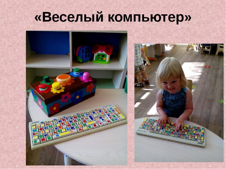 Конспект занятия по сенсорному развитию с использование дидактических игр для детей второй младшей группы.