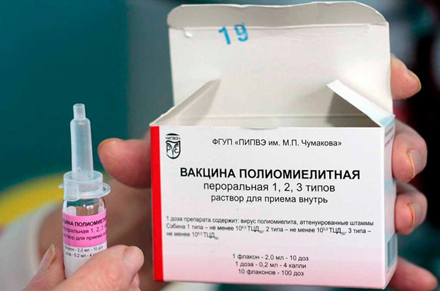Можно ли заразиться полиомиелитом от привитого ребенка: были ли случаи заражения
