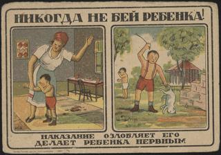 Kazanfirst  - мать пятиклассницы из элитной казанской школы устроила самосуд над обидчиком дочери