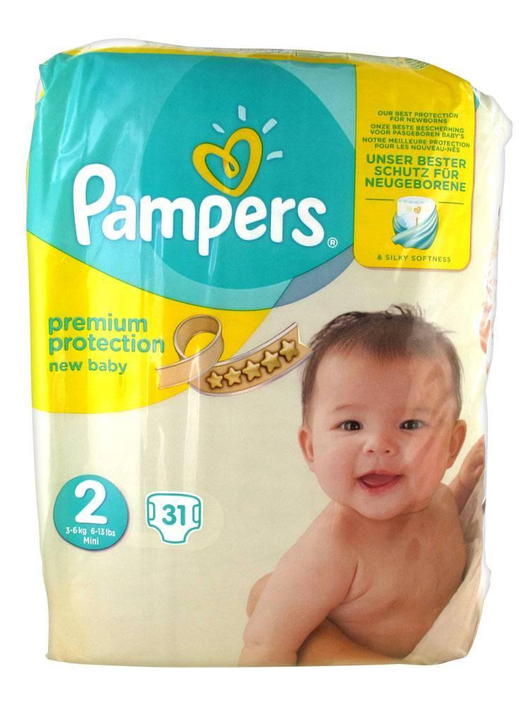 Какие памперсы лучше для новорожденных – отзывы мам о достоинствах и недостатках самых популярных подгузников