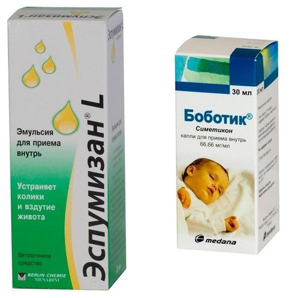 Топ-5 дешевых аналогов эспумизана - список, чем заменить препарат