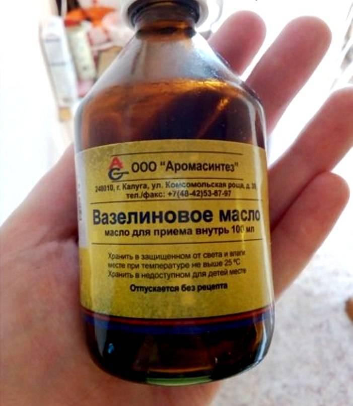 Вазелиновое масло для новорожденных: для чего нужно и можно ли им чистить носик грудничка при насморке, а также инструкция по применению и фото аллергии у младенцев