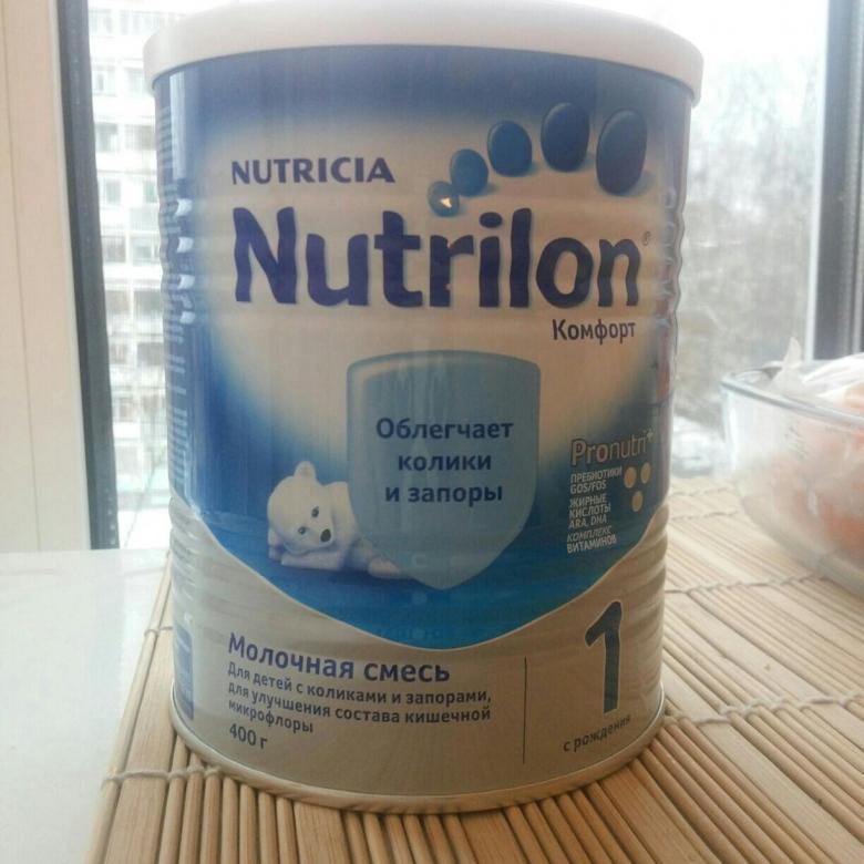Нутрилон комфорт 1 для новорожденных, отзывы от педиатров о кисломолочной смеси