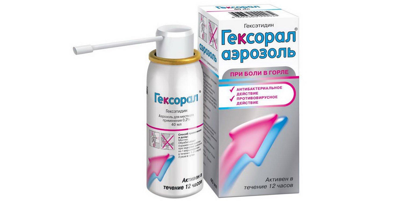 """""""гексорал"""" при грудном вскармливании: можно ли его при гв, что безопаснее - спрей или таблетки, что думает на этот счет комаровский, есть ли аналоги?"""