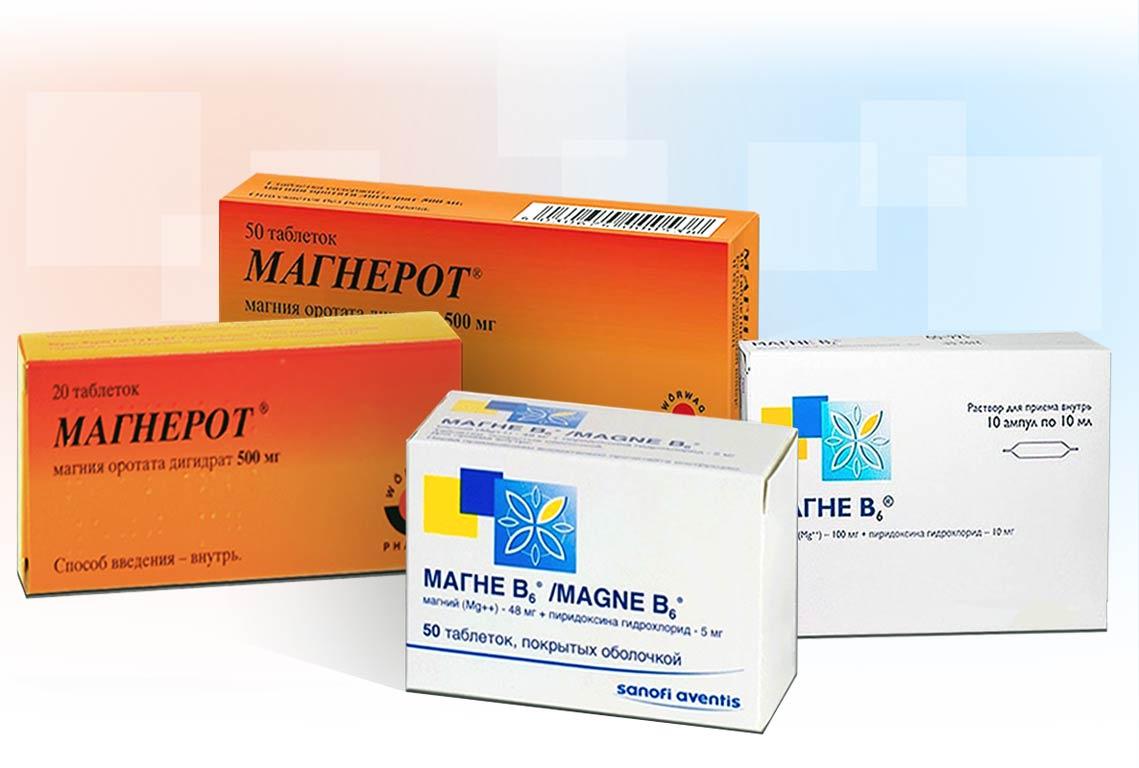 Магнерот или магнелис b6 — что лучше? — витамин и минерал