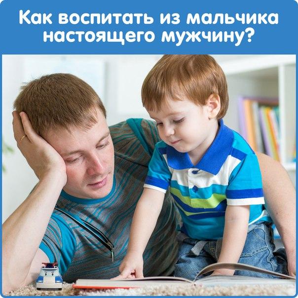 Топ-10 главных правил по воспитанию сына в любом возрасте