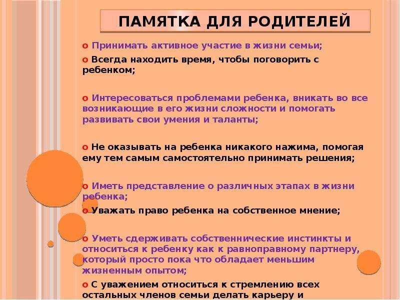 5 вещей, которые обязан делать каждый хороший папа | lisa.ru