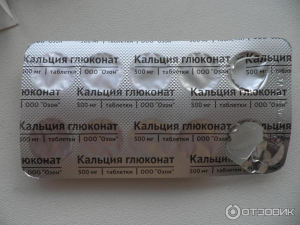 Глюконат кальция для детей