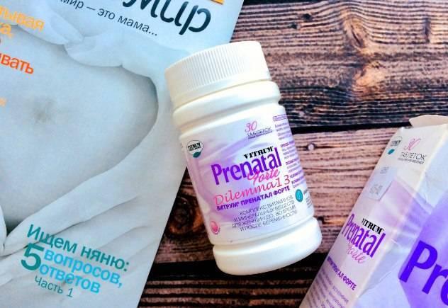 #5 лучших витаминов для кормящих мам после родов которые восстанавливают здоровье в 2020 году