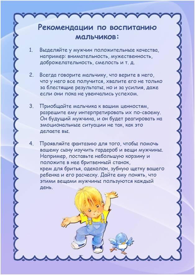 Советы родителям по воспитанию детей - статья сайта о детях imom.me
