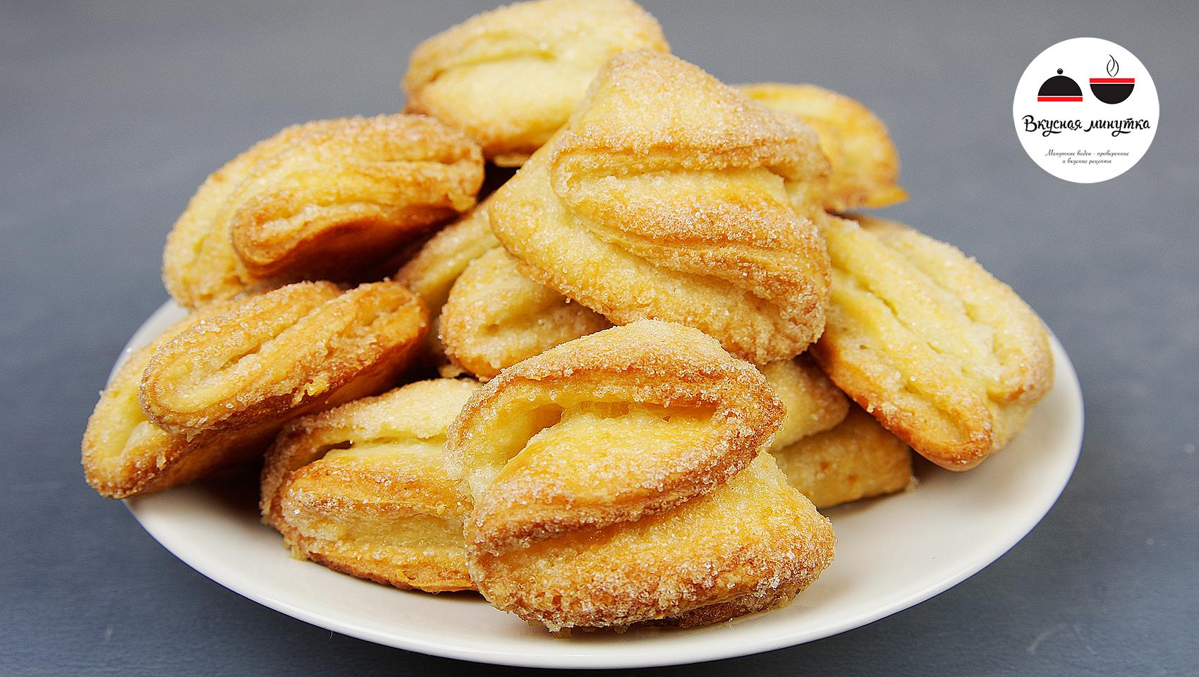 Творожно-банановое печенье – кулинарный рецепт