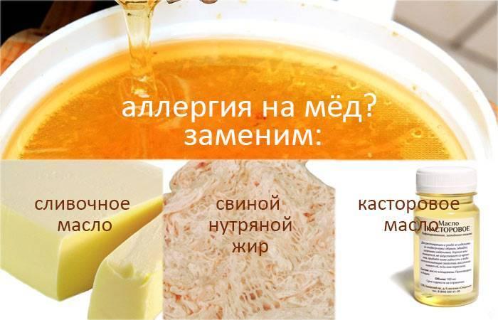 Капустный лис с мёдом от кашля: рецепт приготовления