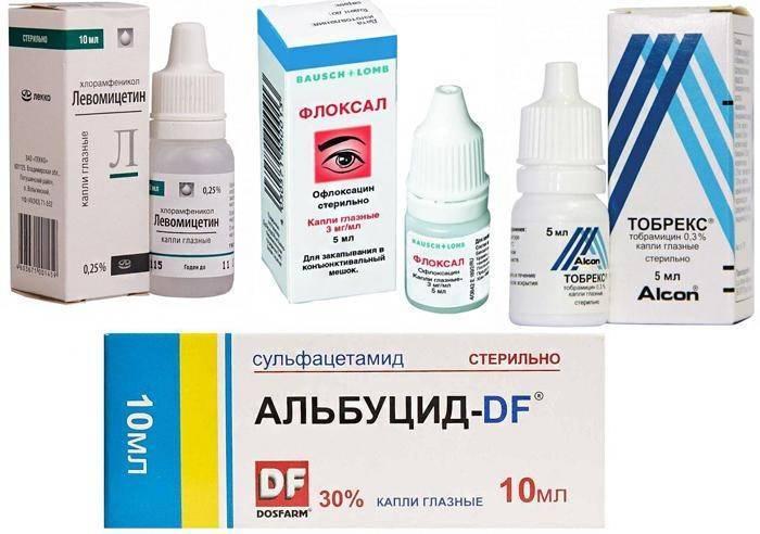 Капли для глаз от конъюнктивита для взрослых