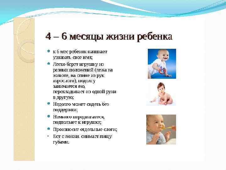 Как ухаживать за новорожденным в течение дня: подсказки для родителей