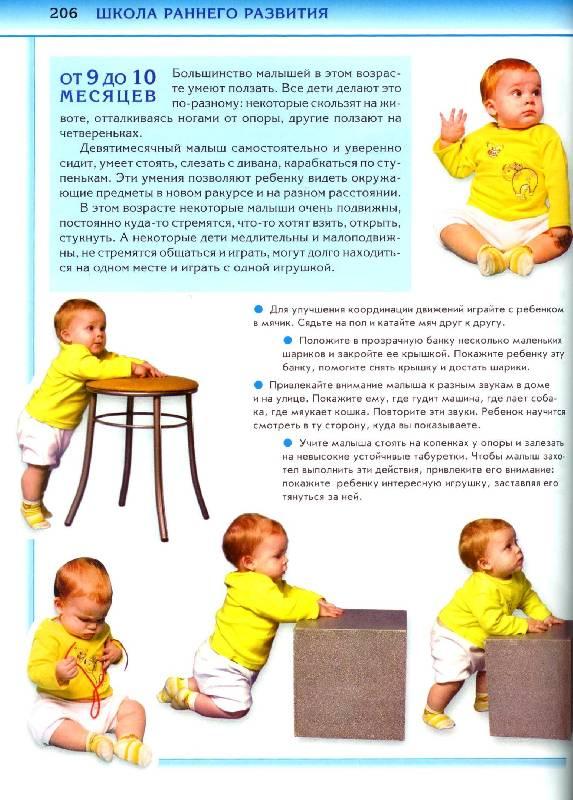 Как научить ребёнка стоять без опоры и ходить