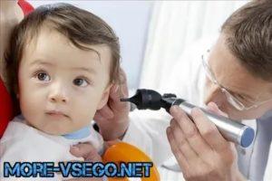 Боли в ухе у ребенка: первая помощь, что делать, лечение, причины, симптомы, признаки