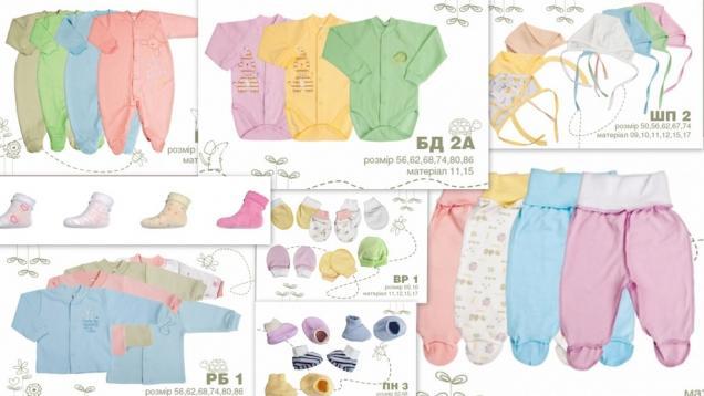 Необходимые вещи зимой для новорожденного