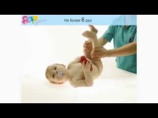 Как развивать ребенка в 9 месяцев и чем с ним заниматься