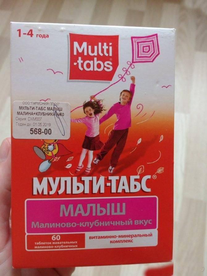 Витамины мульти-табс бэби для детей до года - топотушки