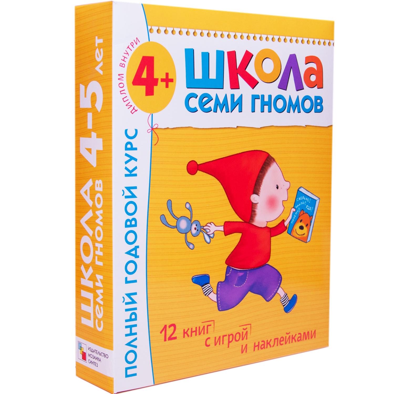 Лучшие художественные и развивающие книги для детей 3-4 лет