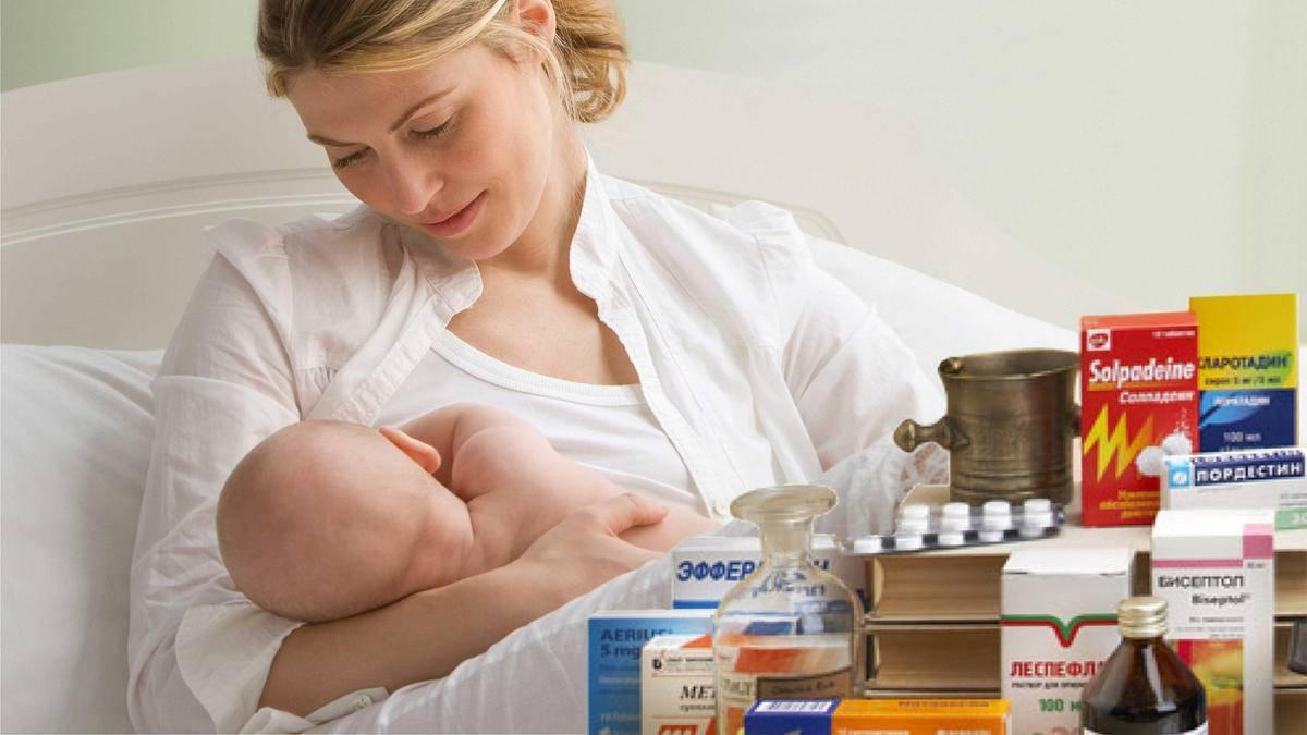 Можно ли кормить грудью, если кормящая мама отравилась