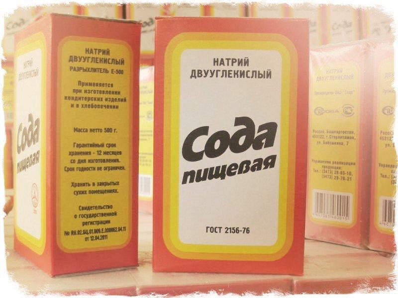 Сода при беременности, можно ли принимать: для полоскания горла, молочнице, ингаляции, спринцевание, от кашля, при грибке, ванночки, отзывы | soda-soda.ru