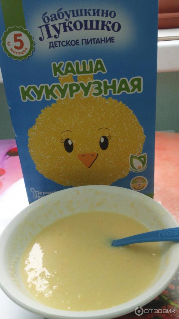 Каши для первого прикорма ребенка: виды, рекомендации