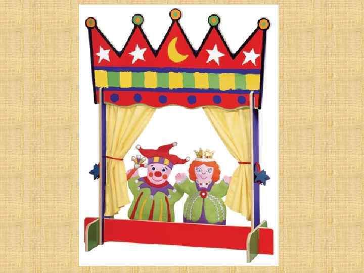 Конспект занятия «путешествие в волшебный мир сказок». воспитателям детских садов, школьным учителям и педагогам - маам.ру