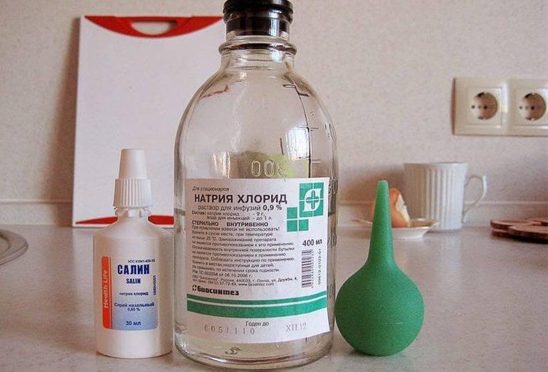 Натрия хлорид - это... физраствор, состав, разведение и применение