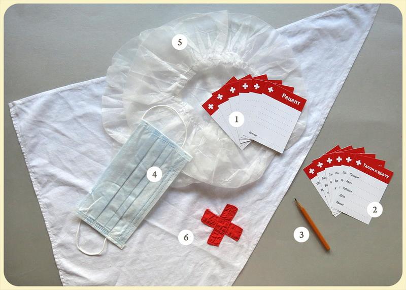 Ребенок в больнице: чем занять, во что играть с малышом. список вещей в больницу. чем развлечь ребёнка в больнице?