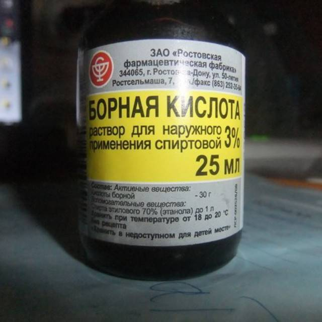Борная кислота детям при отите zdcentr.ru