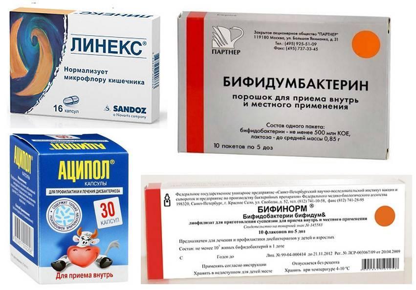 Чем опасны и вредны антибиотики для детей, как восстановить иммунитет и микрофлору кишечника после лечения?