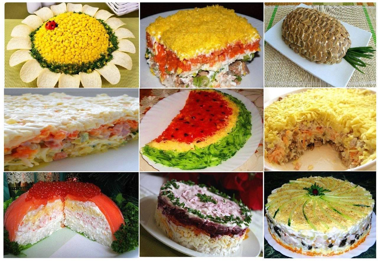 Простые и вкусные рецепты салатов на день рождения с фото   otvetclub.com